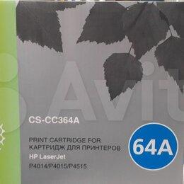 Картриджи - Картридж CS-CC364A, 0