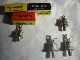 Радиодетали и электронные компоненты - Транзистор. Тиристор, 0