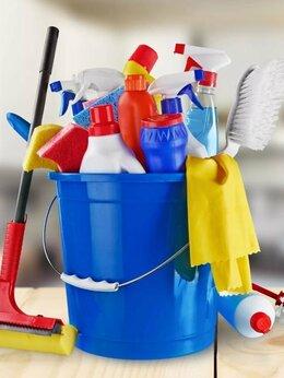 Бытовые услуги - Уборка квартир и домов, 0