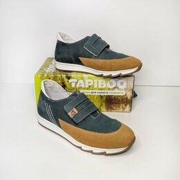 Кроссовки и кеды - Кроссовки Tapiboo, 0