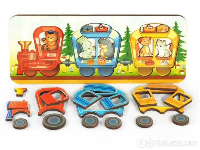 """Развивающая доска """"Веселый паровозик"""", 28 деталей, Бэмби, 7950 по цене 395₽ - Развивающие игрушки, фото 0"""