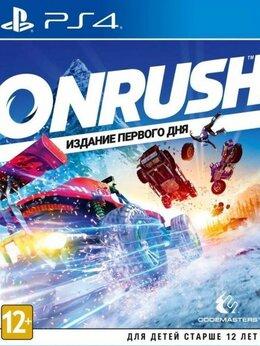Игры для приставок и ПК - Видеоигра Onrush Day One Edition (Издание…, 0