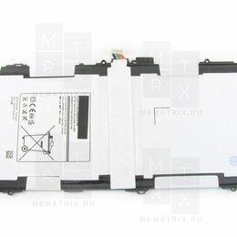 Универсальные внешние аккумуляторы - Samsung Galaxy Tab S 10.5 SM-T800 (EB-BT800FBE) аккумулятор, 0