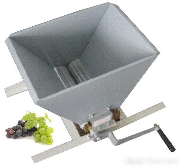 Дробилка для винограда по цене 6350₽ - Аксессуары, фото 0