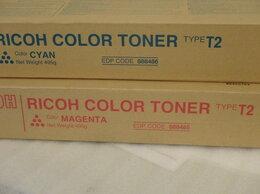 Чернила, тонеры, фотобарабаны - Тонер-картридж Toner Ricoh Type T2, 0
