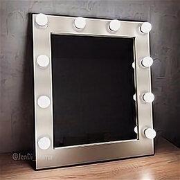 Зеркала - Зеркало с лампочками, 0