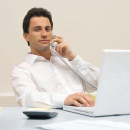 Личные помощники - Помощник в офис, 0