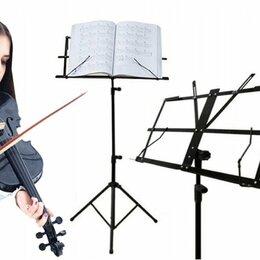 Аксессуары и комплектующие - Пюпитр (подставка для нот), 0