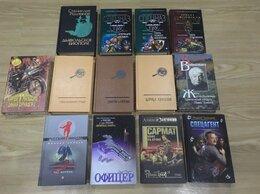 Художественная литература - Книги.Криминал-Боевики. Боевики. Криминал-Детектив, 0