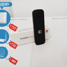 3G,4G, LTE и ADSL модемы - USB модем 4G универсальный huawei 3372h -PRO, 0