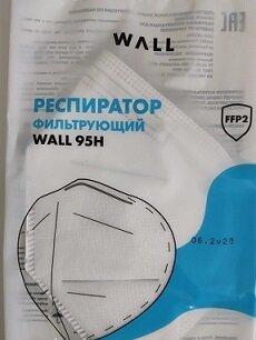 Средства индивидуальной защиты - Респиратор полумаска WALL 95H FFP2 NR D, 0