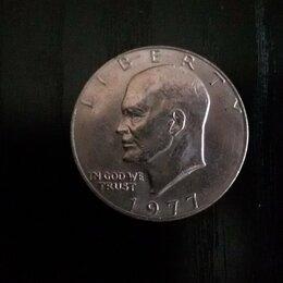 Монеты - Монета один доллар США 1977 года выпуска, 0
