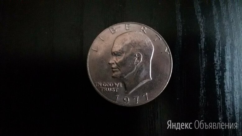 Монета один доллар США 1977 года выпуска по цене 1500₽ - Монеты, фото 0