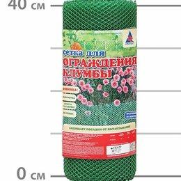 Заборчики, сетки и бордюрные ленты - Забор для цветов, 0