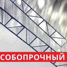 Поликарбонат - Сотовый поликарбонат ОСОБОПРОЧНЫЙ 4мм, 0
