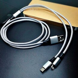 Зарядные устройства и адаптеры - Кабель заряда и синхр. 2в1 Lightning / Micro USB, 0