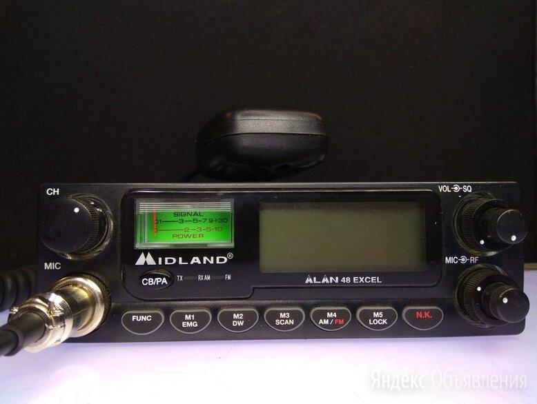 Midland Alan 48 excel  по цене 5700₽ - Рации, фото 0