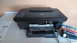 Принтеры и МФУ - МФУ цветной струйный, 0