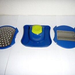 Тёрки и измельчители - Набор насадок для терки Весёлый кулинар Tupperware, 0