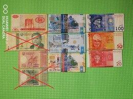 Банкноты - Банкноты СНГ- 4 страны (10шт), 0