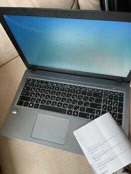 Ноутбуки - Asus vivobook X540YA как новый 15.6» лёгкий…, 0