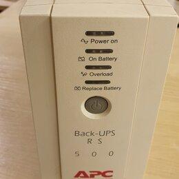 Источники бесперебойного питания, сетевые фильтры - APC RS-500 рабочий, 0