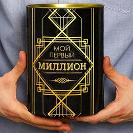 Вещи - Копилка XXL «Мой первый миллион», 12 × 20 см, 0