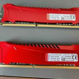 Модули памяти - Оперативная память Kingston HyperX Savage 16GB 2х8, 0
