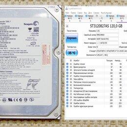 Жёсткие диски и SSD - HDD 120Gb SATA Seagate, 0