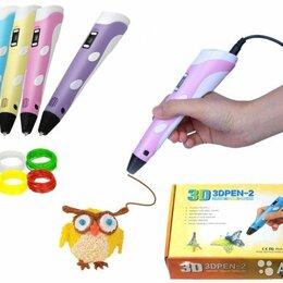 Игровые наборы и фигурки - 3D ручка 3D Pen-2 (второго поколения) с гарантией, 0