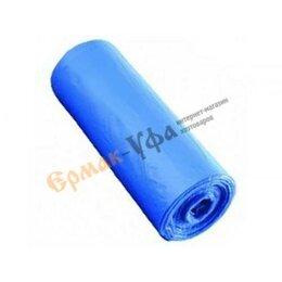 Мешки для мусора - Мешки для мусора (син.) 30 л 30 шт. в рулоне, ПластОпт(90), 0