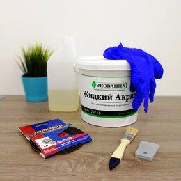 Эмали - Жидкий акрил Люкс для реставрации ванны 1,5-1,7 м, 0