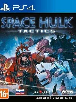 Игры для приставок и ПК - Видеоигра Space Hulk: Tactics Русская Версия (PS4), 0