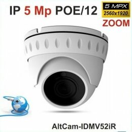 Камеры видеонаблюдения - Камера видеонаблюдения Altcam IDMV52IR. POE/ZOOM, 0