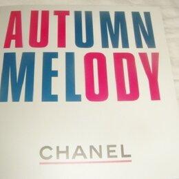 Журналы и газеты - Журнал Chanel осень зима 2012 -2013 год, 0