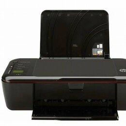 Принтеры, сканеры и МФУ - hp 3000, 0