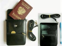 Дорожные и спортивные сумки - сумка на шею, нагрудный кошелек, 0