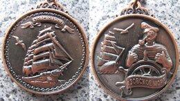 Брелоки и ключницы - Брелок Азовское море Корабль Парусник Капитан, 0
