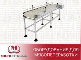 Прочее оборудование - Обвалка и жиловка мяса  , 0