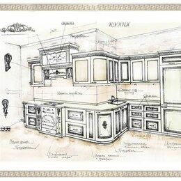 Дизайн, изготовление и реставрация товаров - Изготовление мебели под Заказ в стиле ЛОФТ, 0