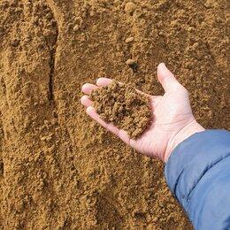Строительные смеси и сыпучие материалы - Песок карьерный. Песок намывной. Песок строительный, 0