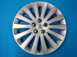 Шины, диски и комплектующие - Peugeot 607 колпак колеса 9671827277, 0