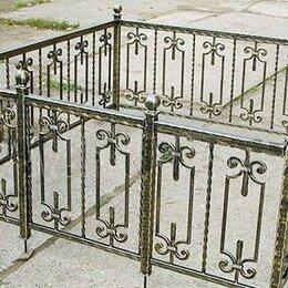 Ритуальные товары - Кованая оградка №52 - изготовим по вашим размерам, 0