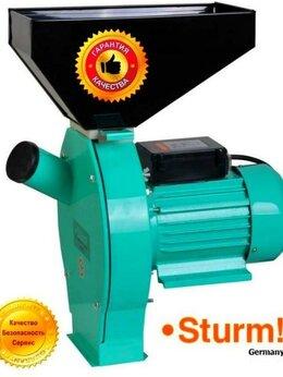 Товары для сельскохозяйственных животных - Кормоизмельчитель Sturm HM-2500 (Новый, Гарантия), 0