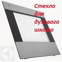 Аксессуары и запчасти - Внешнее стекло двери духового шкафа, плиты…, 0