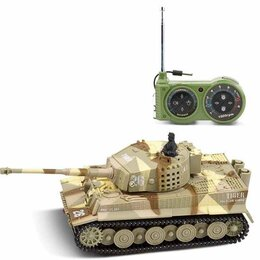 Радиоуправляемые игрушки - Радиоуправляемый танк Great Wall Tiger (песочный камуфляж, 35MHz, 1:72) - 2117-2, 0