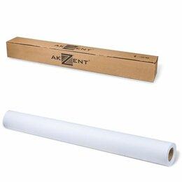 Бумага и пленка - Бумага рулонная специальная для плоттера А1+…, 0