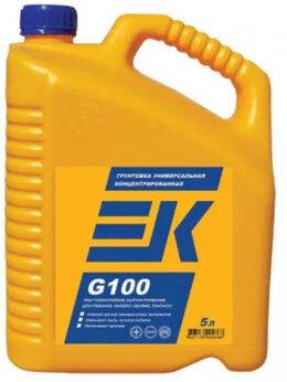 Пропитки - Грунтовка ЕК G100 5л, 0