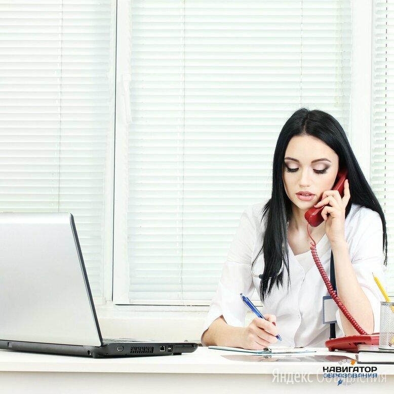 Требуется секретарь на ресепшен  - Администраторы, фото 0