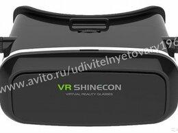 Кабели и провода - Очки виртуальной реальности Шинекон, 0